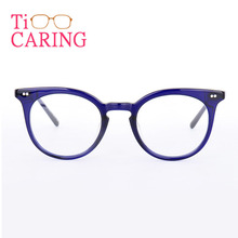 Ti-CARING 2019 new Korean version fashion retro light reading glasses frame
