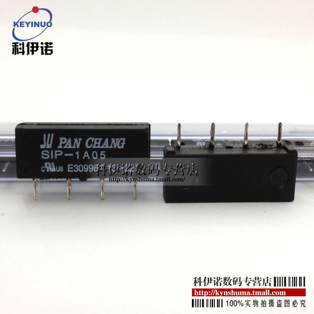 reed relay sip 1a05 dc5v 1a mini 4 pin single in line package reed relay sip 1a05 dc5v 1a mini 4 pin single in line