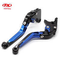 CNC Adjustable Motorcycles Brake Clutch Levers Folding Extendable Advailable Lever For SUZUKI DL1000 V STROM 2002