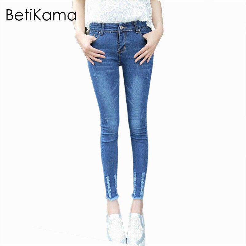 BetiKama Fashion Skinny джинси Жіночі - Жіночий одяг