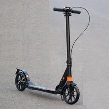 ФОТО forerake head double brake adult scooter pu wheel adjustable height foldable adult 2 big wheels aluminum kick scooter