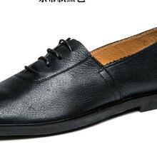 a17d53c17 الجلود الهيب هوب عارضة أحذية رياضية الرجال الوطني المد المد أحذية الرجال  حذاء أبيض حذاء رجالي كاجوال