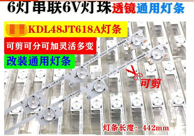 6 lights 6V series LED highlight lens bar Konka LCD TV KDL48JT618A general change lamp strip