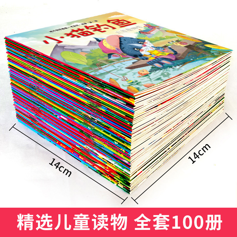 Image 2 - 100PCS Chinese Story kids Book contain audio track & Pinyin & Pictures learn Chinese Books For Kids Baby/comic/mi book Age 0 3-in Books from Office & School Supplies