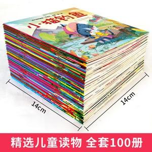 Image 2 - Livre dhistoire chinoise pour enfants, 100 pièces, contient une piste audio, Pinyin et apprendre limage chinoise pour bébés/co mi c/mi