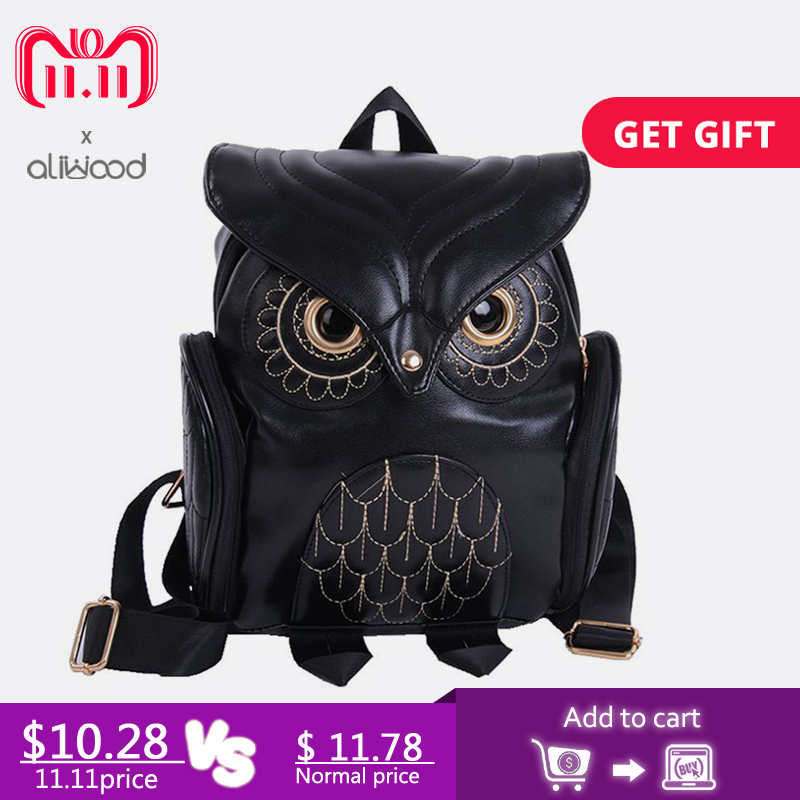 все цены на Fashion Women's Backpack 2017 Cute Owl Backpacks PU Leather School Bags For Teenagers Girls Female Rucksack Sac Mochila Feminina