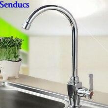 Бесплатная доставка senducs раковина смеситель с цинковый сплав смеситель для кухни и Одной ручкой Кухня Раковина воды смесители