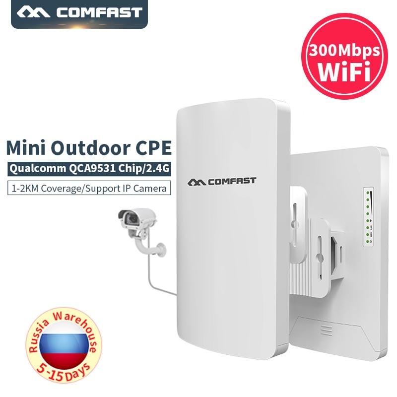Répéteur Wi-Fi sans fil de Point d'accès extérieur 300 Mbps 5G pour la couverture Wifi longue Distance extérieure extension Wifi Comfast E120A