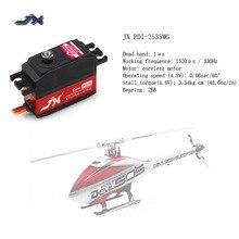 JX PDI-2535MG 25g металлический зубчатый цифровой задний сервопривод без сердечника для RC TREX Align 450 500 ALZRC Devil 420 380 505 вертолет с фиксированным крылом