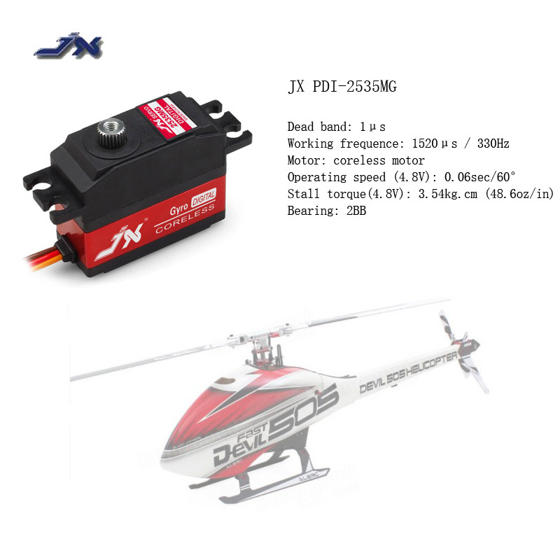 все цены на JX PDI-2535MG 25g Metal Gear Digital Coreless Tail Servo for RC TREX Align 450 500 ALZRC Devil 420 380 505 Helicopter Fixed-wing