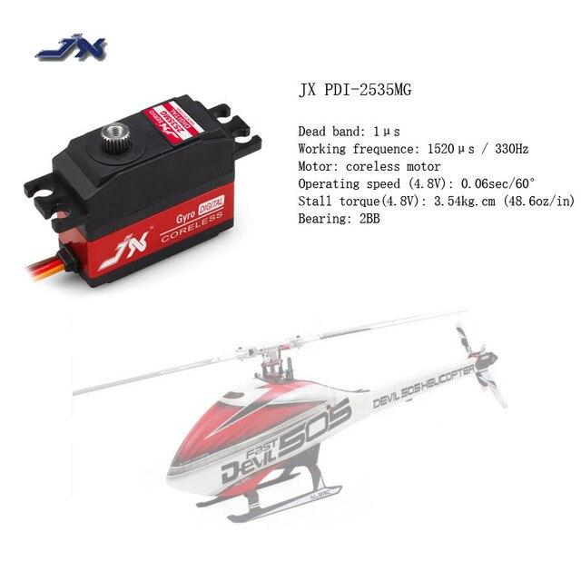 JX PDI 2535MG 25g dengrenage métallique numérique sans noyau, pour RC TREX alignement 450 500 ALZRC Devil 420 380 505, hélicoptère à aile fixe