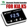 Автомобильный электронный контроллер дроссельной заслонки гоночный ускоритель мощный усилитель для KIA K5 Тюнинг Запчасти аксессуар