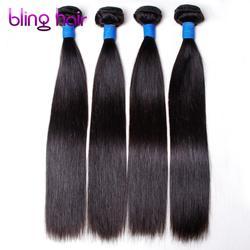 Clover Leaf бразильский Прямо 4 Связки природа черный человеческих волос для парикмахерской расширением низкий коэффициент длинные волосы РСТ