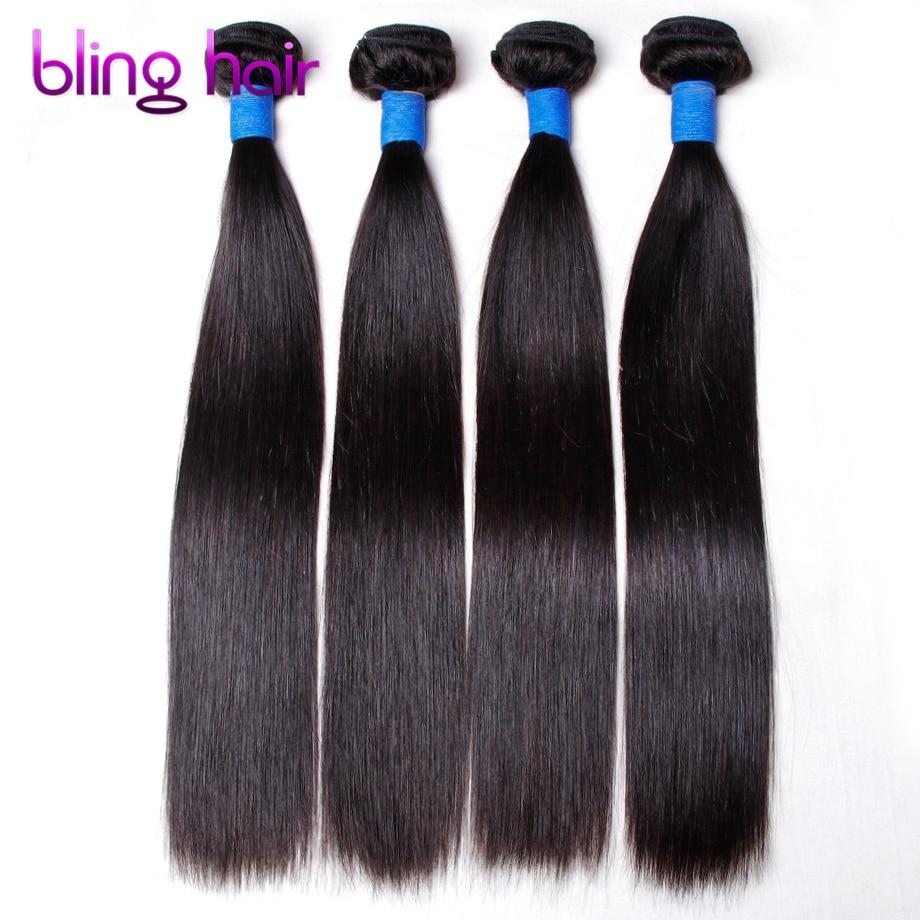 Clover Leaf Brazilian Straight  4 Bundles Nature Black Remy Human Hair For Salon Hair Extention Low Ratio Longest Hair PCT 15%