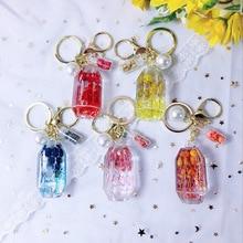 Fashion Preserved Flower Keychain Starry Liquid Crystal Quicksand Keyrings for Women Bag Jewelry Randomly Ship