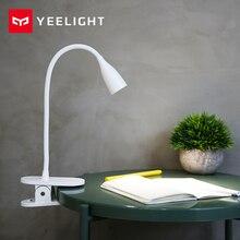Yeelight بقعة لمبة مكتب قرص قابل للشحن حماية العين مصباح الجدول مصابيح LED قابل للتعديل USB مشبك مصباح