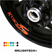 k-sharp 8 X CUSTOM INNER RIM DECALS WHEEL Reflective STICKERS STRIPES FIT BMW K 1300S
