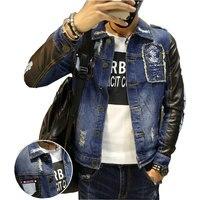 Denim Jacket With Leather Sleeves 2017 New Blue Jeans Jacket Men Vintage Stage Motorcycle Denim Size M-XXXL