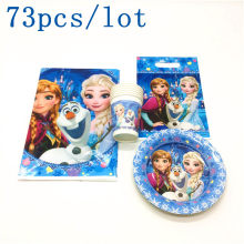 73pcs Disney Theme Frozen Elsa High Quality Paper Cup Gift Bag Birthday Party Tablecloth Decoration Set Girl Favors Party Supply(China)