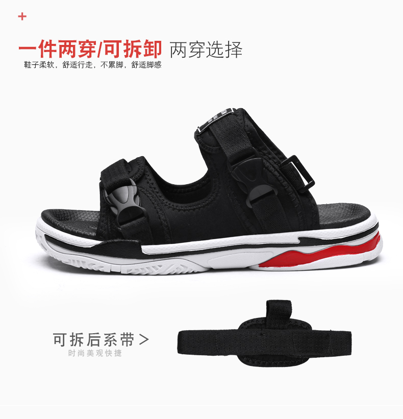 Man Beach Sandals Summer Gladiator Men's Outdoor Shoes Roman Men Casual Shoe Light Flip Flops Slippers Fashion Sandals Casuals 9