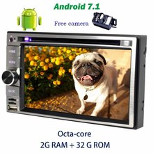 "Buy online Backup camera+6.2"" headunit Car Radio Stereo 8-core Android 7.1 GPS Navigation support support OBD2,DAB+,Digital TV,DVR,CAMERA"