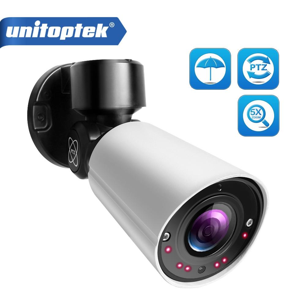 Mini Outdoor PTZ Bullet IP Camera 1080P 5MP Full HD 4X Optical Zoom IP66 Waterproof 50m IR Night Vision CCTV Security Camera