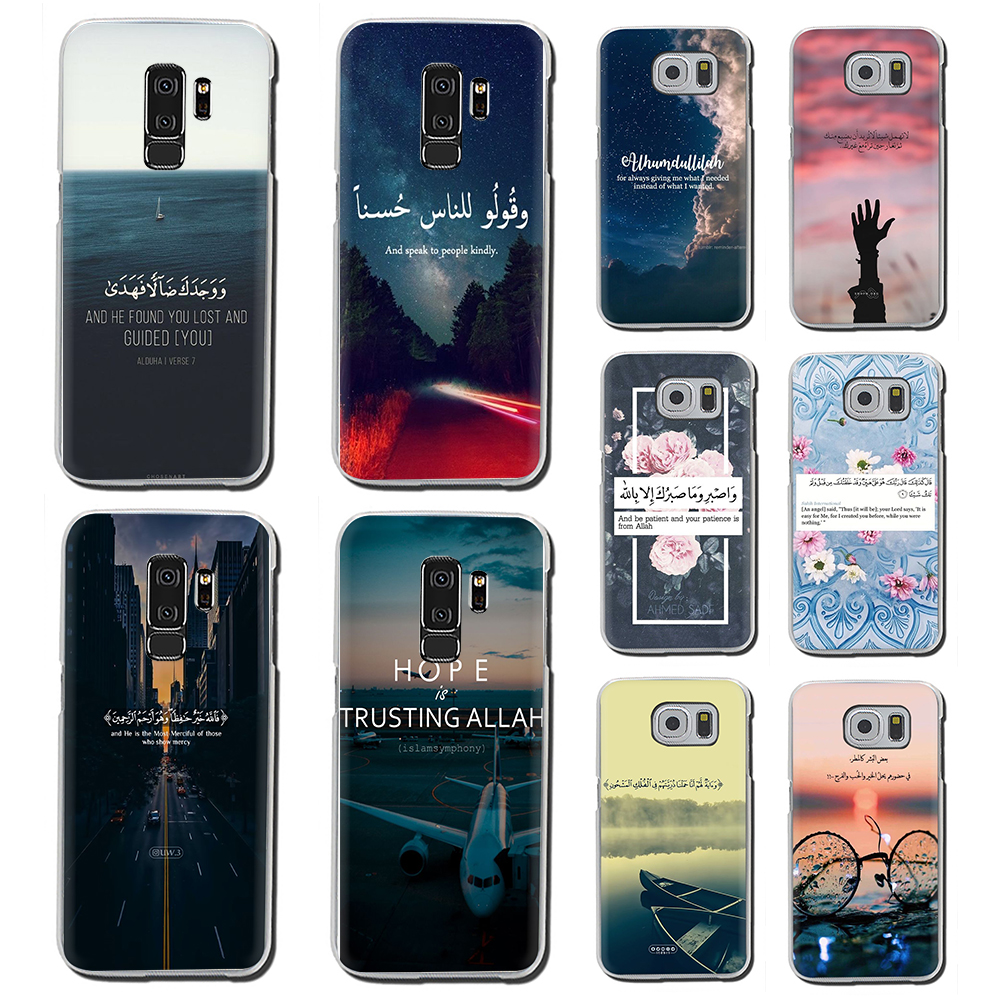 Phone Bags & Cases Aggressive Arabic Quran Islamic Hard Phone Cover Case For Samsung Galaxy S6 S7 Edge S8 S9 S10 Plus S10e M10 M20 M30 Possessing Chinese Flavors