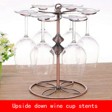 European style creative design red wine cup stents not fade bronze color metal bracket