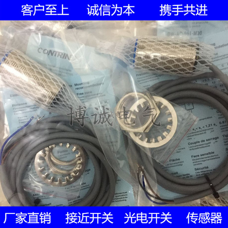 Spot Sales Of High Precision Inductance Sensor DW-AD-601-M30 Quality Assurance For One Yea