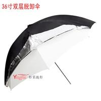 photography light reflective umbrella photo umbrella white double layer removable 36INCH umbrella CD50