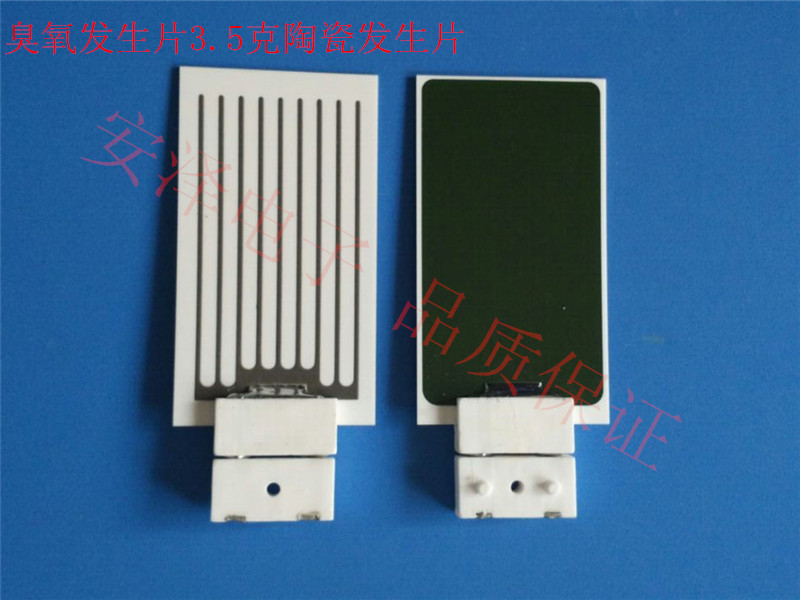 3.5 g ozone generating direct manufacturers with the base Ozone generating ozone machine accessories ozone lepton