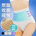 Alto cuerpo de la cintura de la talladora de cintura calzoncillos ropa interior que adelgaza Abdomen pantalones Abdomen Trimmer fajas Body mujeres Butt Lifter