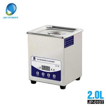 SKYMEN Digital Ultrasonic Cleaner Bath 2L 60W 110/220V ultrasonic degas - DISCOUNT ITEM  39% OFF All Category