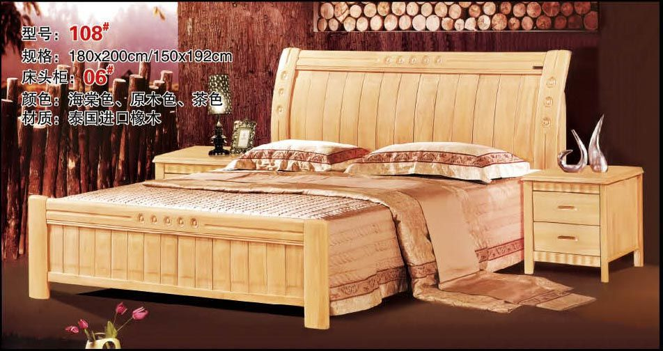 Good Quality Bedroom Furniture: High Quality Bed Oak Bedroom Furniture Bed Factory Price