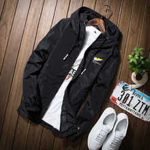 "Casual Hooded windbreak Jacket for men ""Can't Someone Else"""