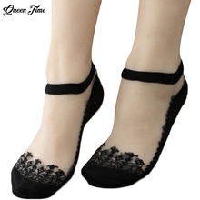Cute Print Transparent Low Cut Ankle Sock