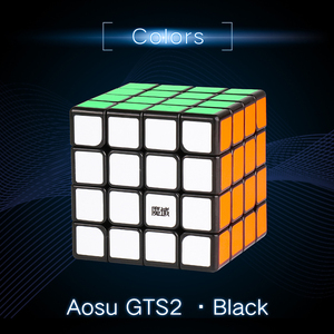 Image 4 - Moyu aosu gts2 m 4x4x4 Cube GTS V2 4x4 Magnetic Magic Puzzle Professional Aosu GTS 2 M Speed Cubo Magico giocattoli educativi per bambini
