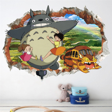 3d Broken Hole Totoro Wall Stickers For Kids Room Decoration Cartoon Animals Mural Art Diy Home Decals Pvc Movie Posters