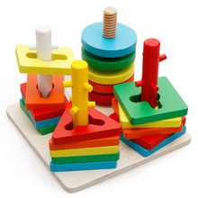 Wooden Geometric Puzzle Board Kids Educational Jigsaw Stacker Toddler Toys For Children Gifts Montessori  Girls