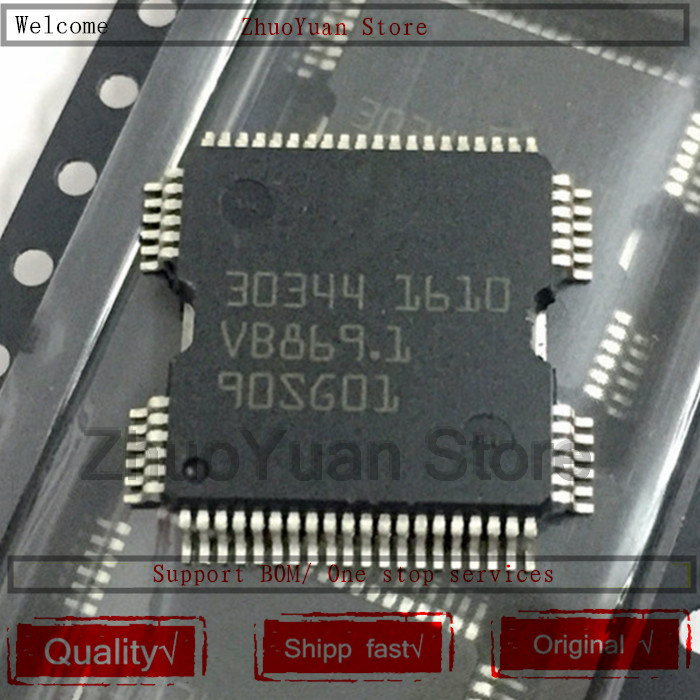 1PCS/lot 30344 QFP-64 IC Chip New Original In Stock