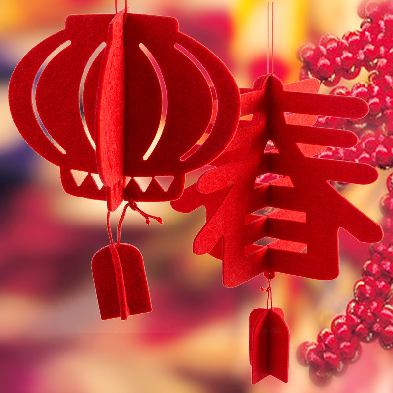 Happy New Year Lantern Hanging Drop Chinese New Year Decorations Wedding  Party Supplies Chinese Style New Year Supplies