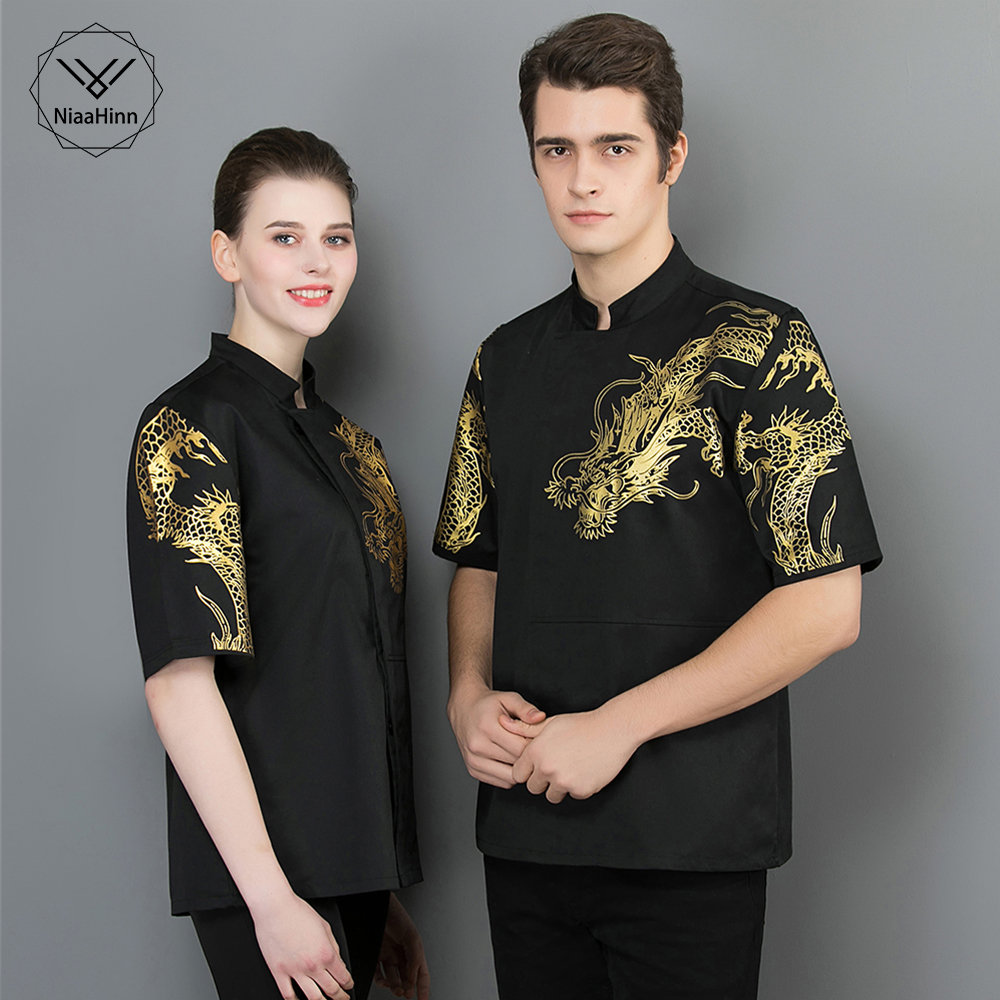 Chef Work Wear Tops Food Service Cafe Hotel Kitchen Cooking Jacket Short Sleeve Gold Dragon Embroidery Clothing Uniform Apron