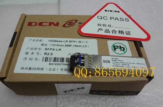 Free shipping! In stock 100%New and original   3 years warranty   D..CN  SFP+  SFPX-LR 1310nm 10GB 10km LC free shipping xc3020 70pg84m new original and goods in stock