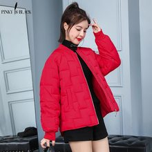 PinkyIsBlack 2019 New Autumn Winter Jacket Women Stand Collar Short Quilted Parka Coat Female Baseball Winter Jacket Coat Women цена 2017