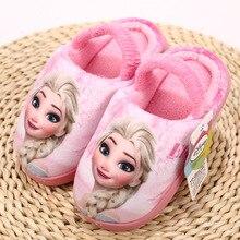 Тапочки для девочек с изображением Эльзы и Анны; обувь принцессы Снежной Королевы; теплая Домашняя обувь из плюша; детская зимняя обувь с объемным рисунком; От 1 до 4 лет для малышей