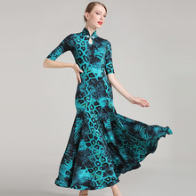 blue leopard ballroom dress woman ballroom dance clothes spanish flamenco dress viennese waltz dress fringe tango dress