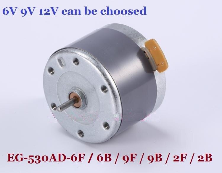 4pcs/lot Micro DC Motor EG-530AD-6F/6B/9F/9B/2F/2B CW/CCW 2400RPM 6V/9V/12VDC For Sound Recorder,Audio Power Amplifier 3eb10047 2b 3eb10047 2f 3eb10047 1c 3eb10047 1b