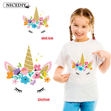 Nicediy Vinyl Heat Transfer Patch Lovely Unicorn Iron On Transfers Patches For Clothes Thermal Applique T-shirt Badge Washable