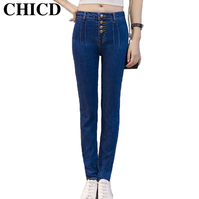 ФОТО CHICD Hot Sale Skinny Jeans Woman Autumn New Pencil Jeans Women Fashion Slim Blue Jeans Mid Waist Denim Pants Plus Size XP135