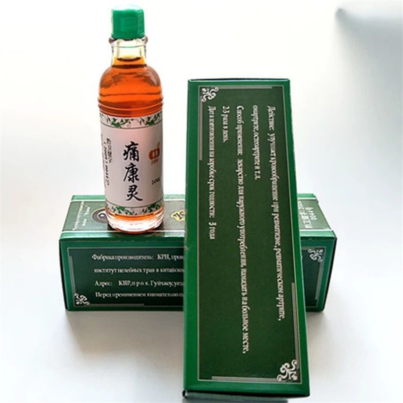 2 Bottle/lot Chinese Herbal Medicine Joint Pain Ointment Privet.balm Liquid Smoke Arthritis, Rheumatism, Myalgia Treatment